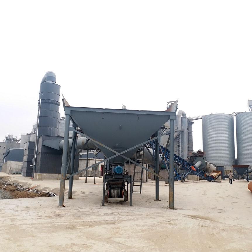 工业污泥处理工程